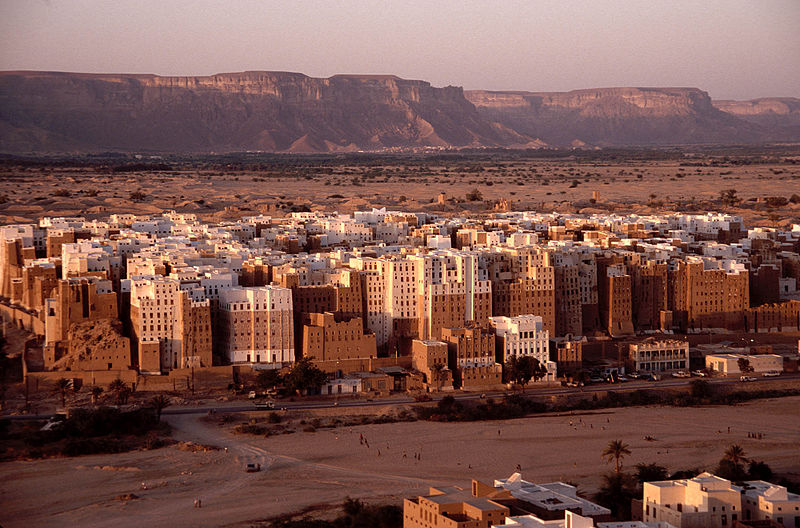 The Manhattan of the Desert: Shibam, Yemen