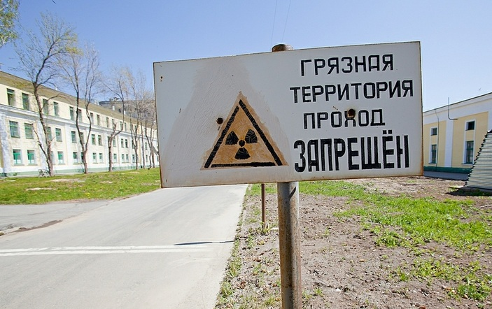 The Most Contaminated Place on Earth: Chelyabinsk-40
