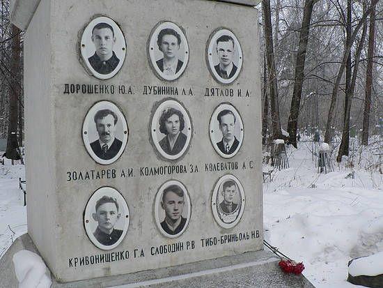 Dyatlov memorial