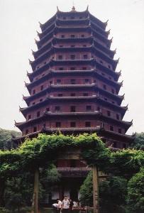 Liuhe Pagoda lighthouse