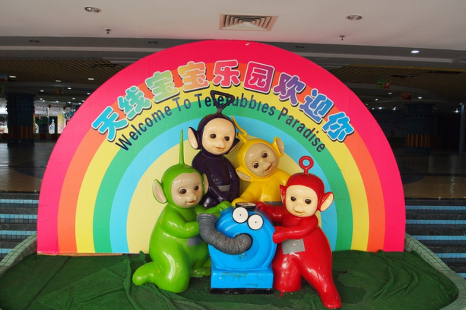 New South China Mall Teletubbies