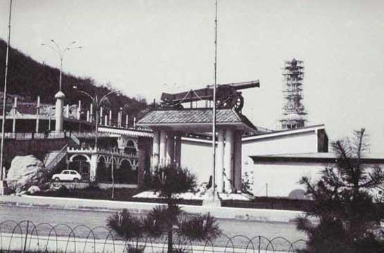 Consonno, 1967