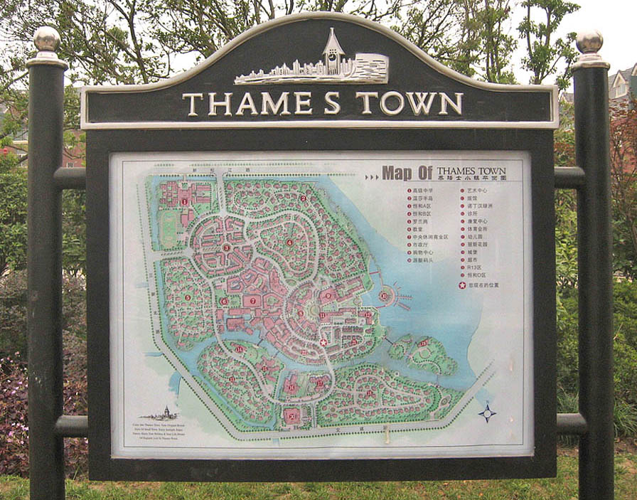 Thame S Town