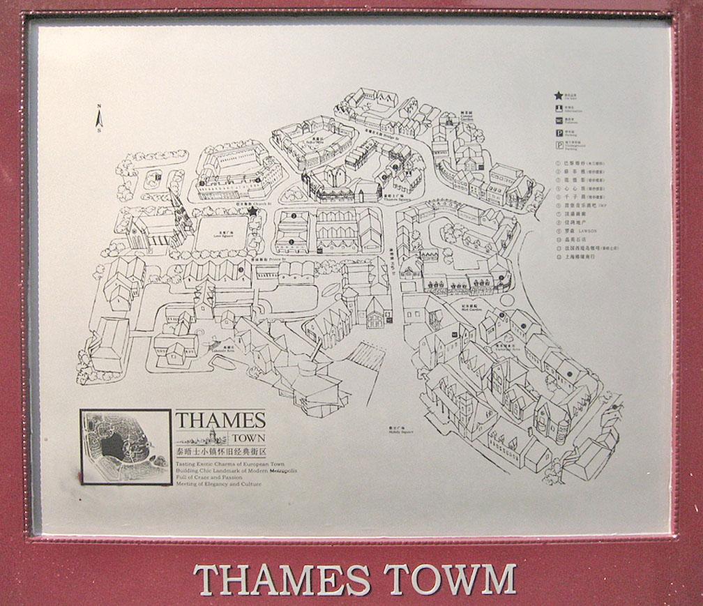 Thames Town China
