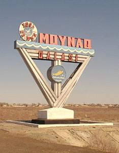 Welkom in Moynaq, eens een van de grootste vissersplaatsen aan het Aralmeer