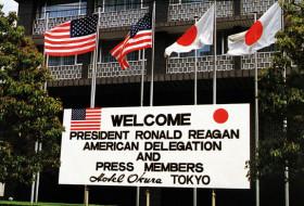 Hotel-Okura-24-president-reagan-sign-1986-tokyo-summit