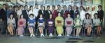 Hotel Okura staff, 1975