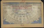 seaview-hospital-graphic-1905-2
