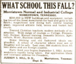 Morristown College What's New This Fall 1922 Judson Hill