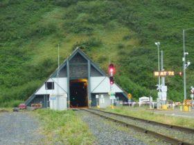 Anton Anderson tunnel