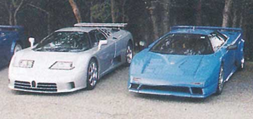 Bugatti EB110 final & prototype: On the left is Giampaolo Benedini's chosen design, on the right is Marcello Gandini's earlier iteration.